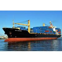 Buy cheap FCL Sea Freight Shipping to South America from Shenzhen product