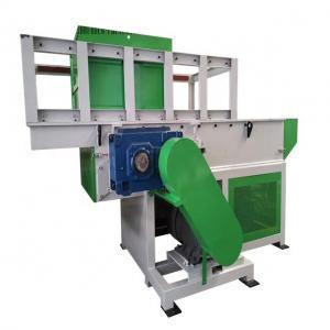 Buy cheap Movement Plastic Single Shaft Shredder Machine For PE HDPE LDPE Tanks Pallets product
