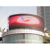 Buy quality Full HD Circular P20 Curved Led Screens , Led Video Display Screen 2500dot/m2 at wholesale prices