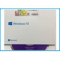 Buy cheap Online Activation Microsoft windows 10 Pro software English / French / Russia / from wholesalers