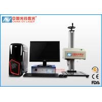 Buy cheap Serial Numbers 2D Codes Desktop Pneumatic Marking Machine for Aluminum Steel Copper product
