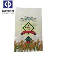 Buy cheap 5kg 20kg 25kg PP Woven Bags Woven Plastic Packaging Bags Customized Logo product
