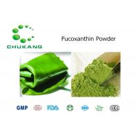 Buy cheap Off White Powder Natural Seaweed Extract / Fucoidan Powder Fucoxanthin CAS 3351 from wholesalers