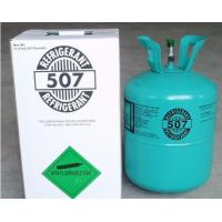 Buy cheap Mixed Refrigerant R507 product