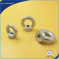 Buy cheap Galvanized Drop Forged Wire Rope Clips Eye Nuts For Lifting Free Samples product