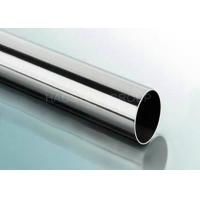 Buy cheap Grade N08904/904 Industrial Steel Pipe , Polish Stainless Steel Seamless Pipe product