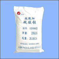 Buy cheap Barium Sulfate (Special for Friction Plate) product