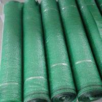 Buy cheap Agricultural Greenhouse Shade Net / Green Sun Shade Net With Size Customized product