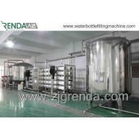 Buy cheap RO Water Treatment Systems / Mineral Water Pure Water Treatment System 220V product