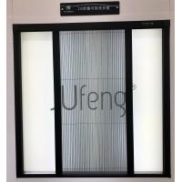 Buy cheap Detachable fly screen door with Polyester pleated insect screen mesh product