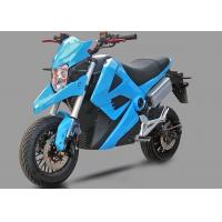 China Lightweight Electric Sport Motorcycle Battery Powered Motorcycle Fast Speed on sale