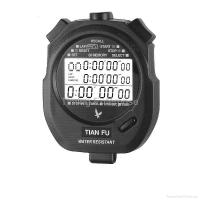Buy cheap StopWatch product