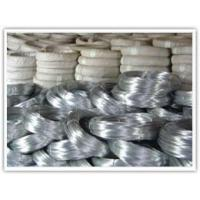 Buy cheap Hot-dip Gal. Steel Wire product