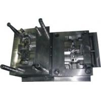 Buy cheap plastic part--2 mould photos product
