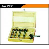 Consumable Material Product Name:Aiguillemodel:SX-P501