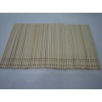 Buy cheap Bamboo Skewers WM-117 from wholesalers