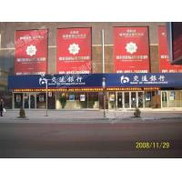 > Projects of Branches>Projects of Yinchuan Branch