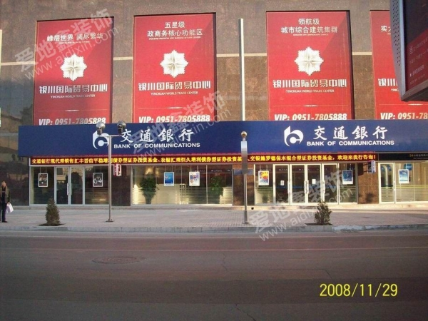 Quality > Projects of Branches>Projects of Yinchuan Branch for sale