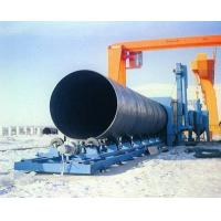 Buy cheap Scope of the steel pipe: Diameter from 10mm to 2800mm product