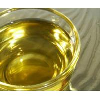 Buy cheap USED COOKING OIL product