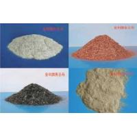 Buy cheap Rock Flour Mica Mica product