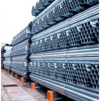 Galvanized Pipes BS1387 Medium GI Pipes