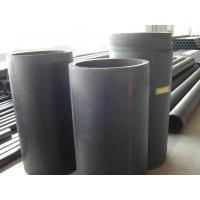 Buy cheap Water supply and drainage pipe-PE service pipes product