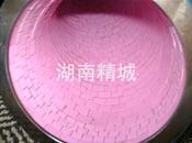 Buy cheap Alumina Ceramic ...Pipe with Integrated Abrasion-resistant ceramic (RHS) product