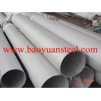 Buy cheap Inconel 601GC product