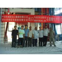 Buy cheap ONPRODUCTION CEREMONY FOR UZBEKISTAN PROJECT product