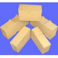 Buy cheap High-density High-thermal... Commodity name:High density, high conduction silicon brick product