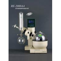 Buy cheap LCD Rotary Evaporator product