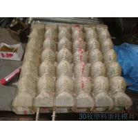 Buy cheap Plastic mold product