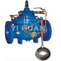Buy cheap 100D water-level setting valve product