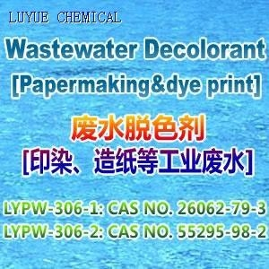 Quality Water-treatment Chemicals for sale