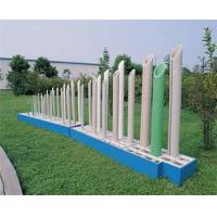 Buy cheap PPR Pipe product