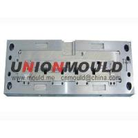 Buy cheap Plastic Injection Mould>> Home Appliances Molds product