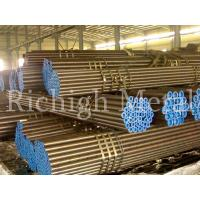 Buy cheap Steel Pipes Pipe for Ship Pipe for Ship product