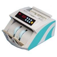 Buy cheap Money Counter HT-08 ~New product