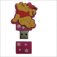 Buy quality USB FLASH DISK at wholesale prices