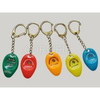 Buy cheap Household product NameGifts&Home produts-keychain product