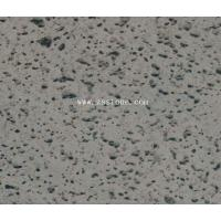 Buy cheap volcanic rock product