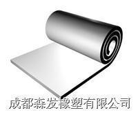 Buy cheap Skived PTFE Sheets Skived PTFE Sheets product