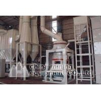 SCM series super thin mill Manufactures