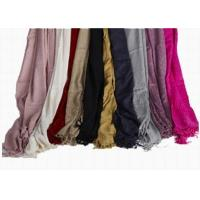 Buy cheap Bamboo Fibre Scarf product