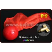Buy cheap Super Silk ball(Red) 8323 product