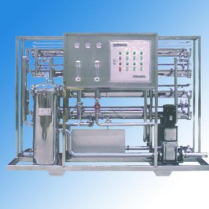 Quality Industrial series water treatment system for sale