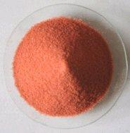 Feed additiveCobalt sulphateChemical formula:CoSO4.7H2O