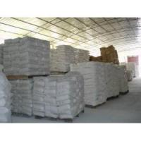 Buy cheap Unshaped refractories product