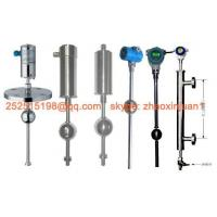 Buy cheap level instrument petroleum tank level transmitter product